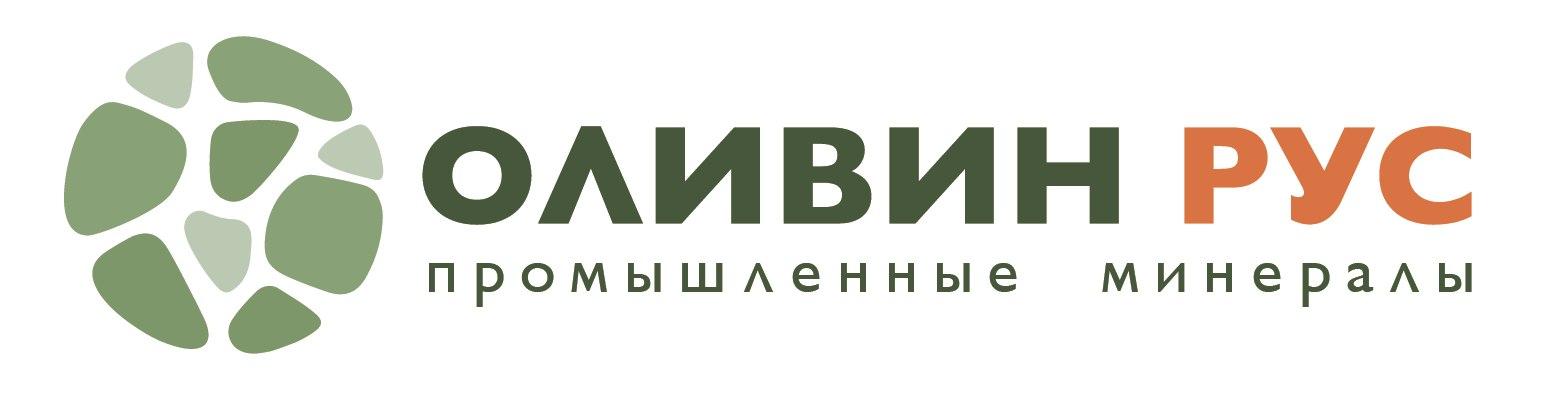 Оливин Рус — продажа оливинового песка разных фракций в России